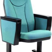 会议椅会议椅厂家会客椅图片