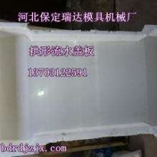 路沿石塑料模盒