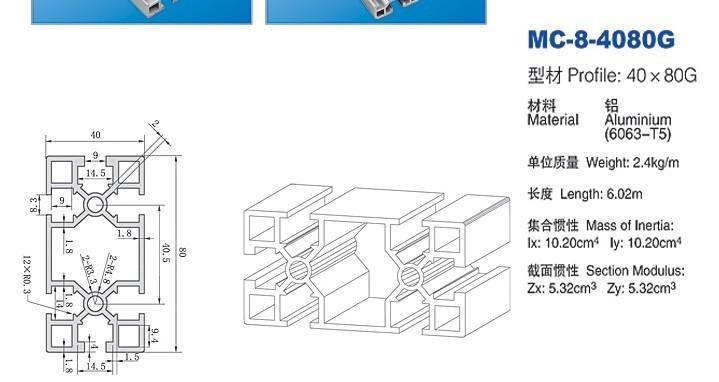 uf4040_uf4040供应商_v桌垫UF4040超滤膜桌垫豆豆组件图纸拼拼图片