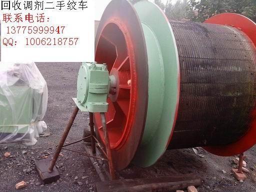 二手矿用绞车矿井提升设备
