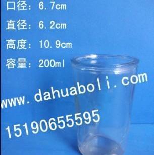 200ml玻璃杯水杯酒杯图片