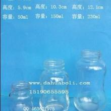 供应奶瓶/高白料奶瓶/奶瓶价格/玻璃奶瓶/奶瓶批发/定做奶瓶