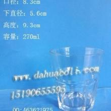 供应玻璃杯/高白料玻璃杯/玻璃杯价格/玻璃杯批发/玻璃厂家