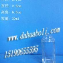 供应调料瓶价格/调料瓶报价