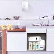 艾波特家用纯水机为您提供优质生活图片