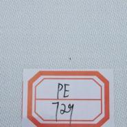 天台涤纶滤布120-7生产厂家图片