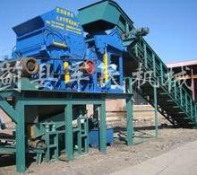 废钢破碎机生产