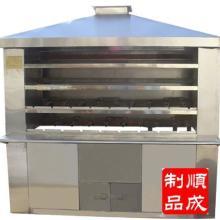 供应烤肉设备烧烤设备烧烤炉
