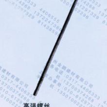 供应新型防水对拉螺杆,穿墙螺丝止水螺杆,杭州止水螺杆价格批发