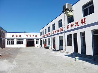 天津电气石保健用品生产厂家