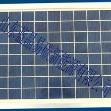供应新疆现货供应多晶10w太阳能电池板