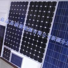 供应现货供应单多晶太阳能电池板组件