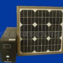 供应现货供应25W便携式太阳能发电系统