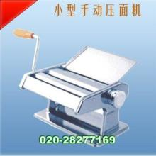 厂家直销面条机 高科技压面机 小型手动压面机 面条机批发
