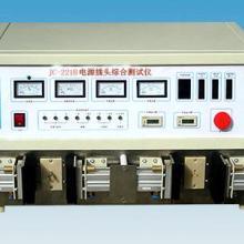 单双电源插头综合测试仪/电源测试仪/开关电源测试仪/综合测试仪批发