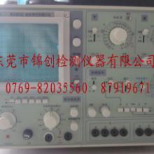 供应WQ4832晶体管图示仪/供应晶体管测试仪/特价晶体管测试仪