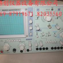 供应WQ4832晶体管图示仪/供应晶体管测试仪/WQ4832特价