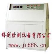 JC-550紫外光耐气候试验机图片