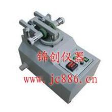 磨耗试验机, 耐磨试验机,磨耗机,磨耗仪,摩擦磨耗仪