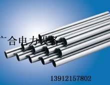 供应凝汽器换管