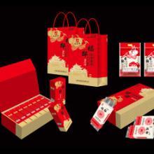 供应精品茶叶礼盒包装设计礼品包装盒批发