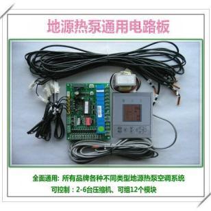 地源热泵空调电路维修通用电路板图片