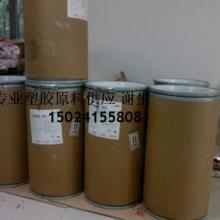 供应电池粘合剂用PVDF粉1015