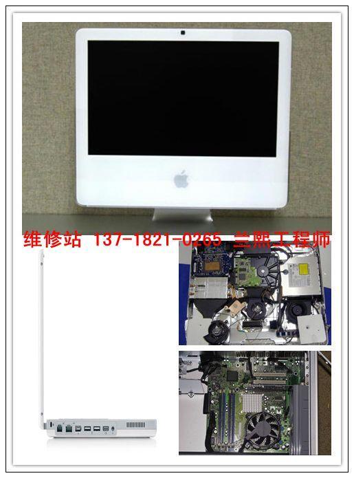 ipad客服电话苹果售后服务店_ipad客服电话苹