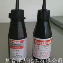 三键TB1324密封剂
