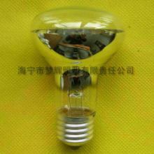 供应R63反射灯泡透明E27白炽灯泡白炽灯