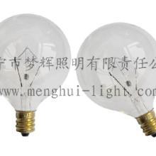 供应G50球型灯泡透明磨砂白炽灯E27E12