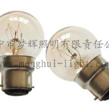 供应G40球型白炽灯透明灯泡B22E27照明