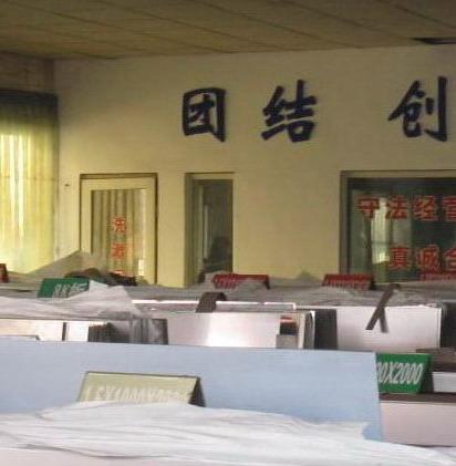天津浩鑫伟业钢铁贸易有限公司销售部