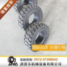 供应上海张家港太仓招APRO代理叉车胎图片