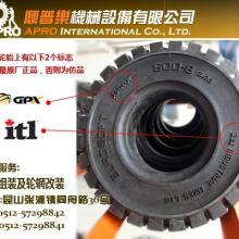 供应拖车轮胎工业车辆400-8
