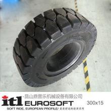 供应叉车拖车高空作业车胎300-15