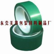 东莞喷漆烤漆专用绿胶带