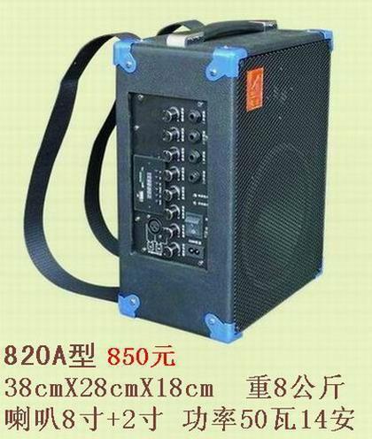 广场舞 广场舞供货商 供应户外广场舞音箱 广场充电音箱哪个品牌好