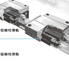 供应BGXH45BL台湾品牌直线导轨,台湾滑块长型滑块上海销售公司批发