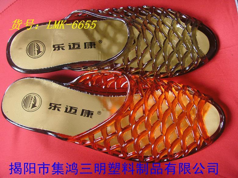 水晶拖鞋图片|水晶拖鞋样板图|经典水晶拖鞋-揭阳