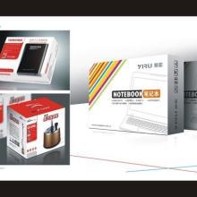 彩盒设计-彩盒包装设计-深圳彩盒包装设计公司批发