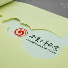 高档画册设计-深圳高档画册设计-宝安高档画册设计公司批发