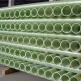 供应宁夏玻璃钢电缆管供应