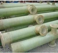 供应玻璃钢布水管供应