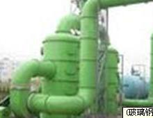 供应内蒙玻璃钢塔器厂家图片