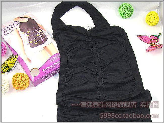 供应日本锗钛银瘦身裹胸背心系列