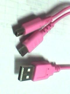 供应游戏机充电线/数据线