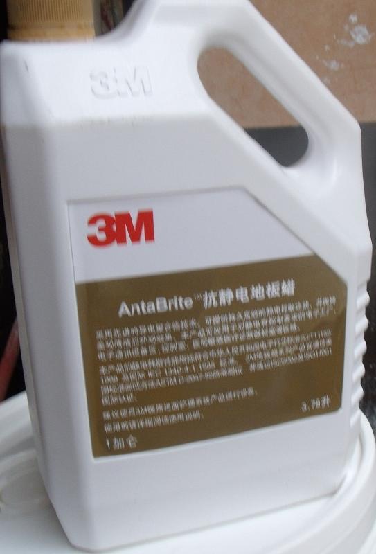 供应批发华尔倍斯特高效抗静电地板蜡-谢生13128109936华