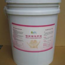 供应高度酸性清洁剂,洁厕剂,洗手液,地毯水,绿水-东莞倍斯特批发