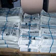 供应上海回收、书纸、废纸、报纸、报刊、书刊、白纸上海回收书纸废纸